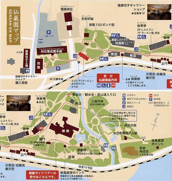 仙巌園マップ