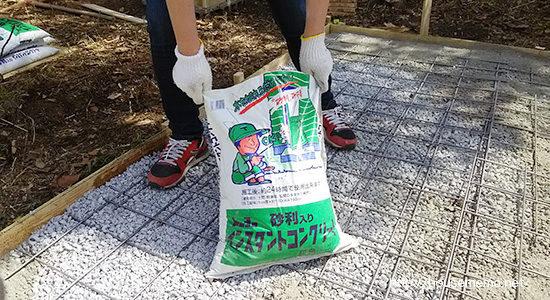 姫DIY御用達インスタントセメント
