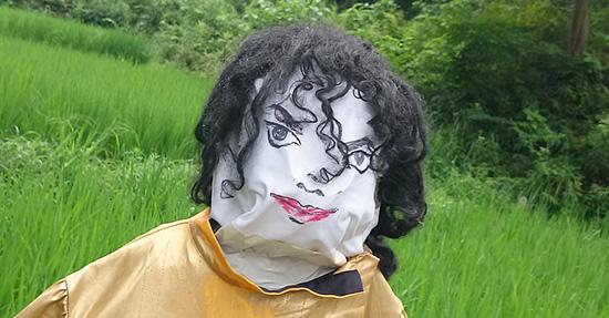 案山子のマイケル