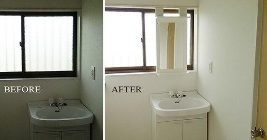 洗面室に鏡を取り付ける