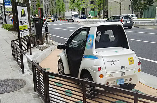 トヨタの超小型電気自動車「Ha:mo( ハーモ)」