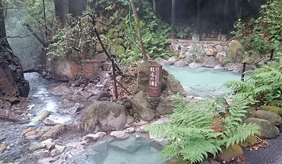 龍馬の湯 栄之尾温泉