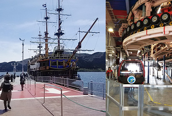 箱根海賊船とロープウェイ