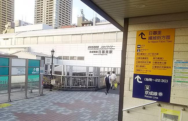 JR日暮里駅北口